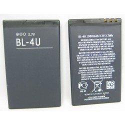 Bateria BL-4U Nokia 500 300 C5-03 E66 E75 6600s 6216 5730 5330 5530 8800
