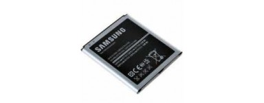 Batería SAMSUNG J5